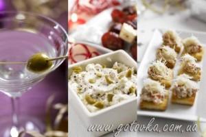 закуски оливки