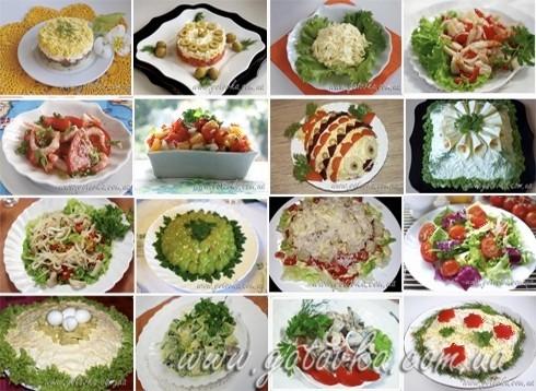 рецепты салата к 8 марта