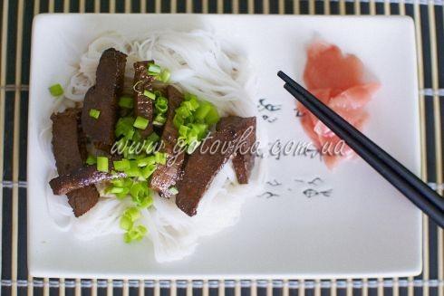 рецепт рисовой лапши с говядиной