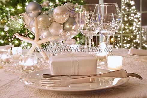 новогоднее меня для семьи для двух человек