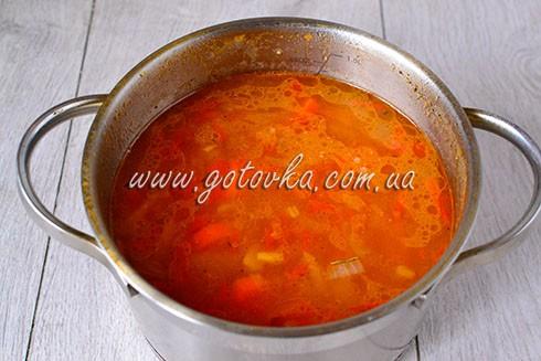 sup-s-nutom (7)