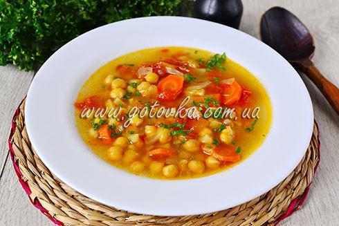 sup-s-nutom (8)