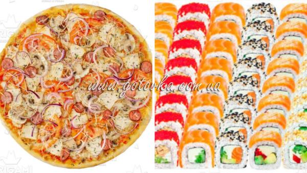«Оригами» - доставка блюд итальянской и японской кухни